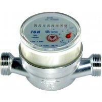 Contoare de apa rece FGH, tip ETK DN 15, Q3=2,5mc/h, R80-H (CLASA B)