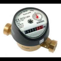 Contor apa calda tip GSD8-45 tesit DN 15, Q3=2,5mc/h, R100-H (Clasa B+)